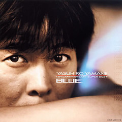 BLUE - Yasuhiro Yamane