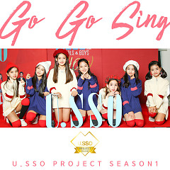 Go Go Sing (Single)