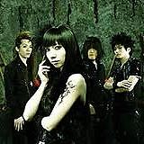 Other Songs - Yousei Teikoku