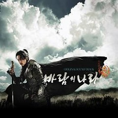 The Kingdom of Winds OST
