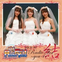DJCD SP THE iDOLM@STER Radio For You! ~Radio For Yui (you-i)~ (CD1)