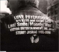 Last Smile - Love Psychedelico