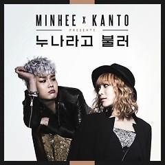 Call Me Noona - Kang Min Hee,Kanto