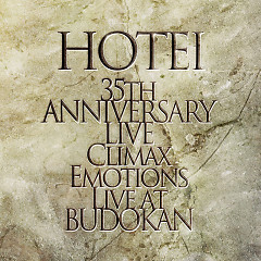 Climax Emotions -Live At Budokan- CD2 - Tomoyasu Hotei