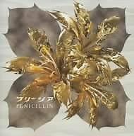 Freesia - Penicillin