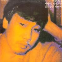 Lee Moon Sae Vol.4 - Lee Moon-sae