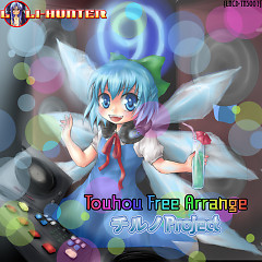 The Strongest Team - Cirno Project - Loli-Hunter Music