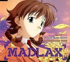 inside your heart - FictionJunction YUUKA