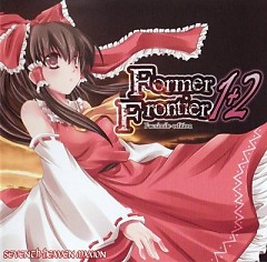 Former Frontier1+2 (Facsimile-edition)