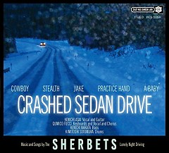 CRASHED SEDAN DRIVE - SHERBETS
