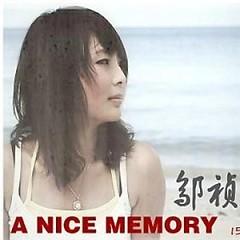 Album 邬祯琳 / Ngô Trinh Lâm - Ngô Trinh Lâm