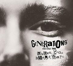 Namida wo Nagasenai Pierrot wa Taiyo mo Tsuki mo Nai Sora wo Miageta - GENERATIONS from EXILE TRIBE