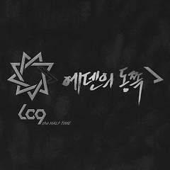 East Of Eden -                                  LC9