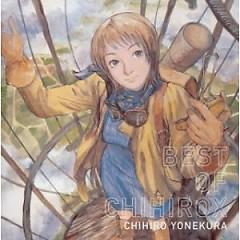 Best Of Chihirox (CD1)