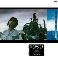 ヤプーズ計画 (Yapoos Keikaku) - YAPOOS