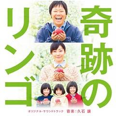 Kiseki no Ringo Original Soundtrack (CD1)