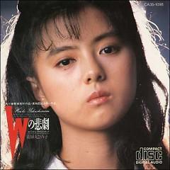 W no Higeki Original Soundtrack