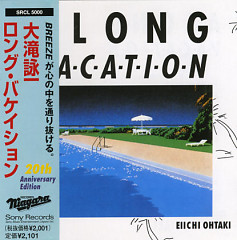 A Long Vacation 20th Edition (CD2)  - Eiichi Ohtaki