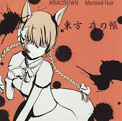 東方 夜の帳 (Touhou Yoru no Tobari) - ARIACROWN