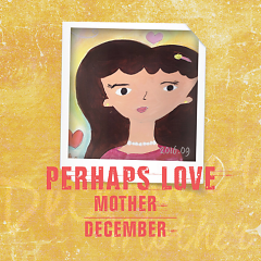 Perhaps Love (Mini Album)