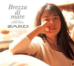 Brezza Di Mare ~Dedicated To IZUMI SAKAI~