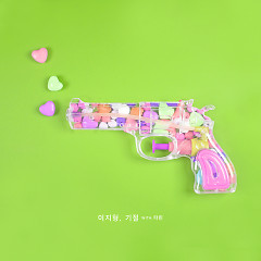 Faint (Single)