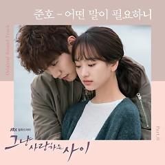 Rain Or Shine OST Part.6 - Junho