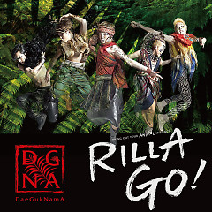 Rilla Go!