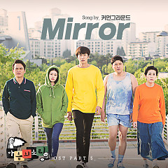 The Sound Of Your Heart OST Part.5