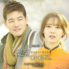 Angel Eyes OST Part.3 - Yoon Gun