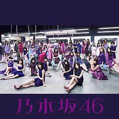Umarete kara Hajimete Mita Yume (Complete Edition) - Nogizaka46