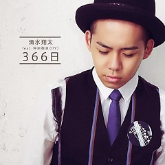366日 (366 Nichi)