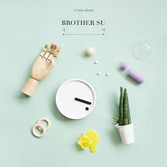 Between - Brother Su