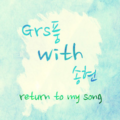 Return To My Song