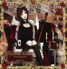 Alice in the Necrosis (Grand Edition)