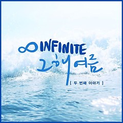 That Summer (Second Story) - Infinite