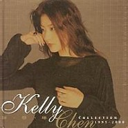 Collection 1995-2000 (Disc 3)