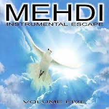 Instrumental Escape - Volume Five