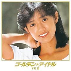 Golden Idol Yu Hayami (CD1) - Hayami Yu