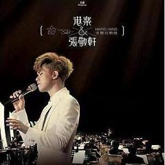 港乐x张敬轩交响音乐会 (Disc 1) / HongKong Music x Hins Symphony Concert