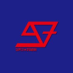 Wacha-Gacha! (89sec TVmix Version) - SUPER★DRAGON