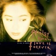 恋一世的爱 / Love Is Forever