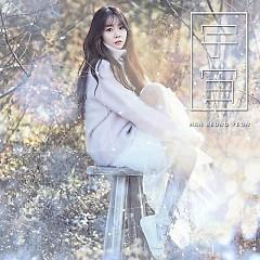 Uchu (Japanese) - Han Seung Yeon