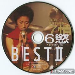 7情6欲/ Thất Tình Lục Dục (CD1) - Lý Dực Quân