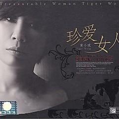 珍爱女人/ Treasureable Woman