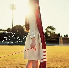 Whistle - Kimi to Sugoshita Hibi -