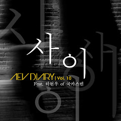 Aev Diary Vol.10 - AEV