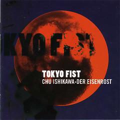 Tokyo Fist - Chu Ishikawa