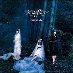 Fairytale (Single)