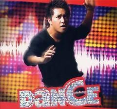 Tuan Hung Dance - Tuấn Hưng